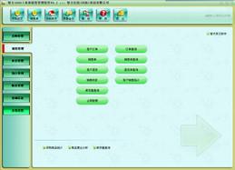 智方3000+家俱销售管理系统5.0图1