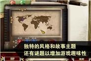 寻找埃尔哈特 中文版图1