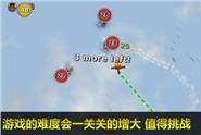 空中堡垒图1