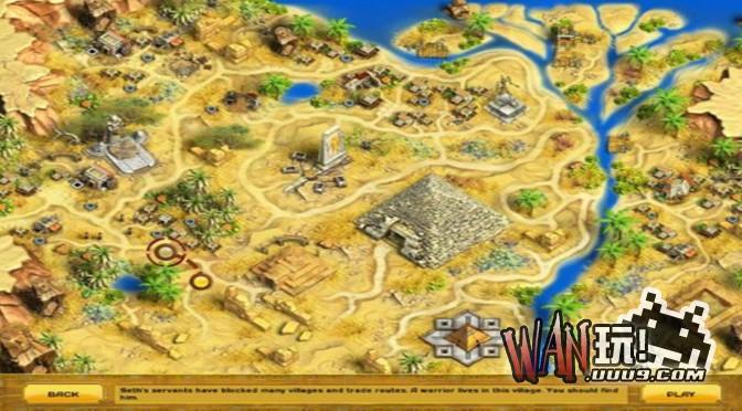 埃及:五神的秘密图1