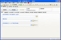A1 Website Analyzer 5.1.0图1