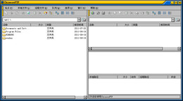 ChineseFTP(中文FTP) 3.3图1