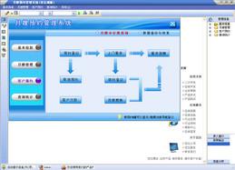 宏达月嫂预约管理系统 2.0图1
