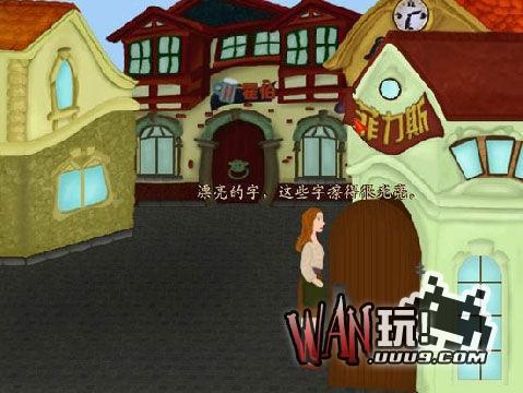 五个护身符 中文版图1
