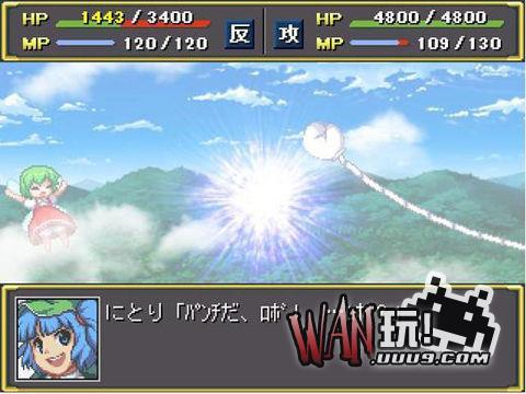 幻想少女大战红图1