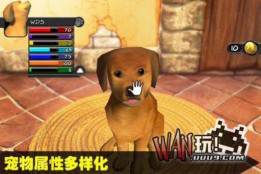 疯狂宠物2图1