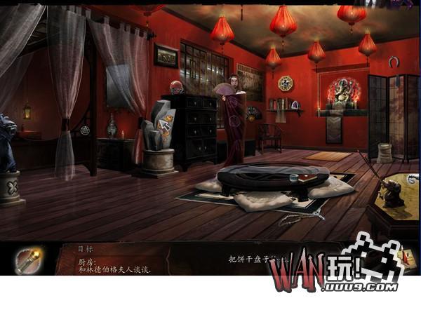 黑幕故事 迷失少女 中文版图1