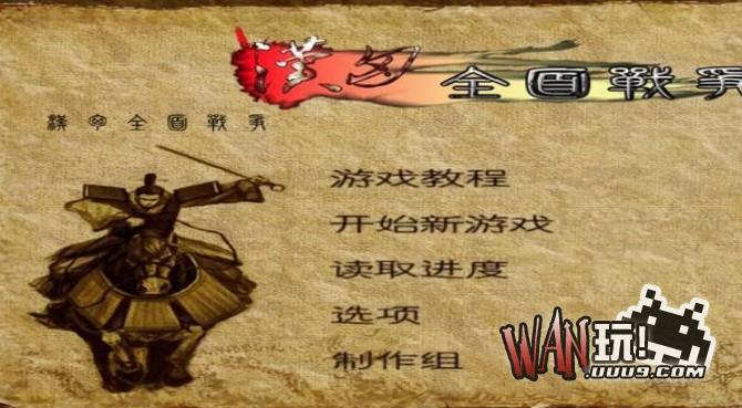 骑马与砍杀:戎马丹心之汉匈全面战争图1