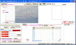 FS摄像头采像软件 2012图1