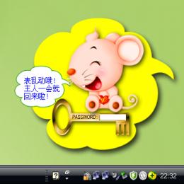 开心鼠标锁4.0图1