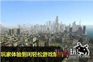 城市梦想家:纽约图1