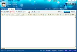 牛博士-网编百宝箱 2.1图1