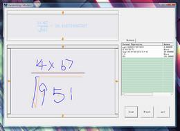 诺基亚手写计算器 1.0图1