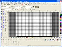 富怡图艺绣花软件 2011图1