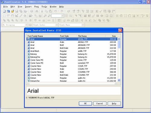 FontCreator 7.5图1