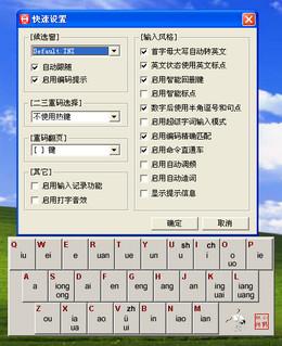 小鹤双拼图1
