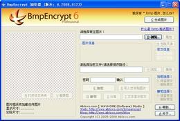 BmpEncrypt 6.2008图1