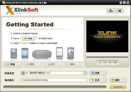 Xlinksoft AVI To Video Converter图1