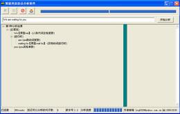 智能英语语法分析软件 1.38图1