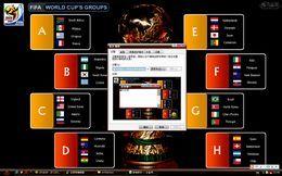 2010南非世界杯冠军主题包图1