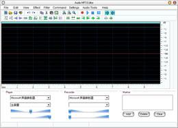 Audio Mp3 Editor 6.50图1