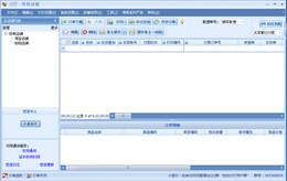 讨打多店铺订单处理系统 1.1图1