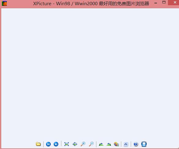 XPicture图片浏览器图1