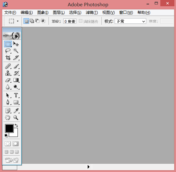 Adobe PhotoShop 7(绿色版)图1