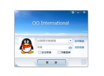 QQ国际版图1