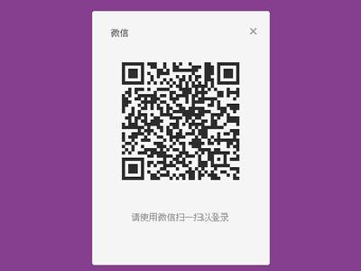 微信 香港码五分钟一开Win dows 版图2