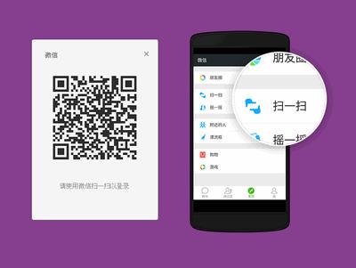 微信 香港码五分钟一开Win dows 版图3