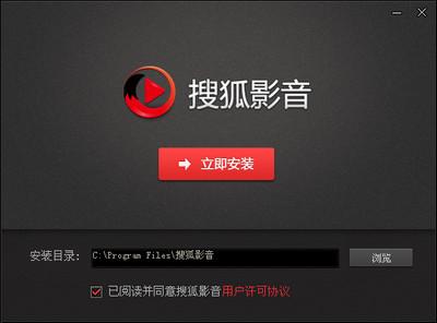 搜狐影音图1