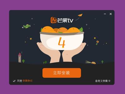 芒果TV图1