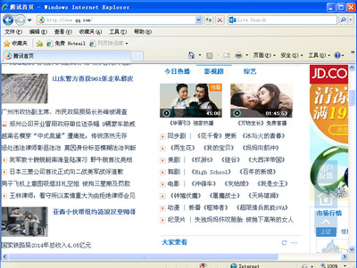 IE 8.0 For XP图2