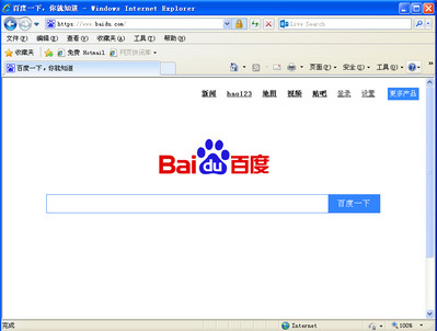 IE 8.0 For XP图3