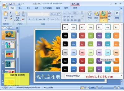 Office2007文件格式兼容包图3