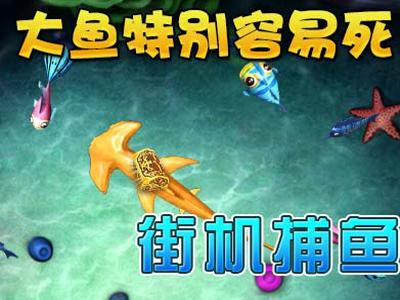 云海捕鱼图1