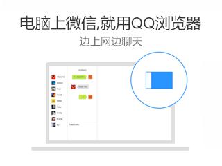 QQ浏览器图3