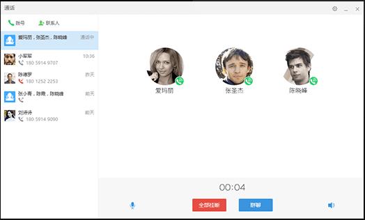 SimbaPro团队协作平台图2
