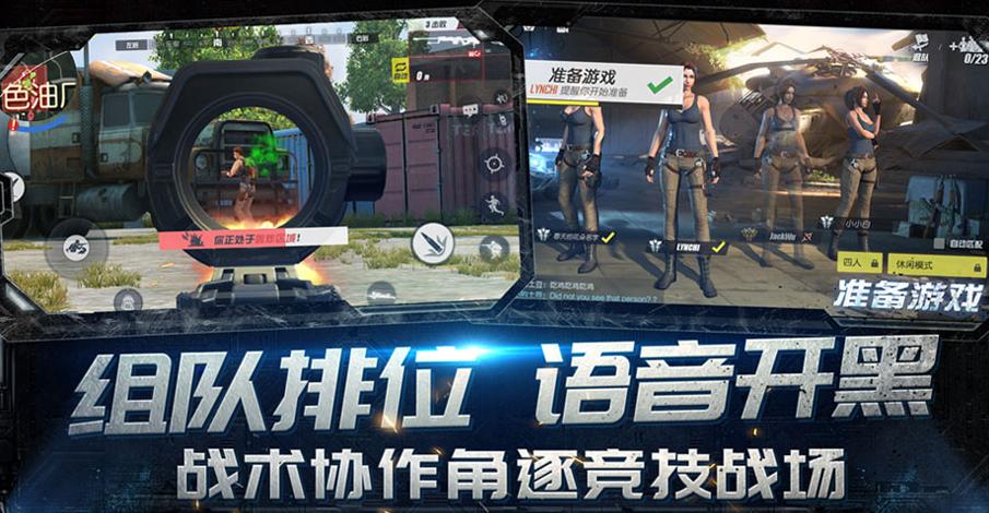 终结者2 PC版图1