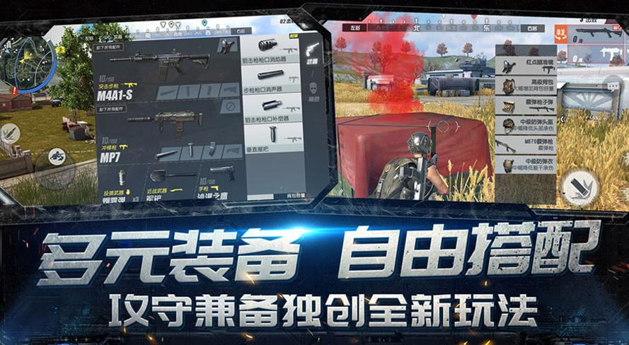 终结者2 PC版图2